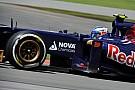 Ricciardo confirms wide hips for 2014 Red Bull
