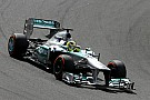 Mercedes AMG Petronas gets top-3 results in FP session at Japan