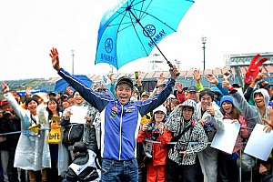 MotoGP Breaking news Relentless rain prevents MotoGP practice on day one at Motegi