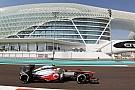 Perez 'deserves' McLaren seat in 2014 - Button