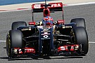 Lotus: 2014 is a very different era for Formula One