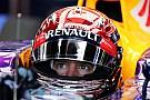 Sebastian Vettel leaves Red Bull Racing