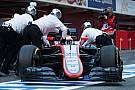 Button admits McLaren-Honda 'won't win first race'