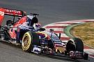 Kvyat dice que Verstappen podría ser muy joven para la F1