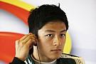 GP2 - Rio Haryanto rejoint Arthur Pic chez Campos