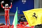 Vettel cumple su sueño con Ferrari