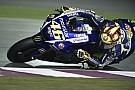 MotoGP - Valentino Rossi est allé chercher la victoire avec