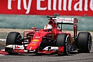 Vettel -