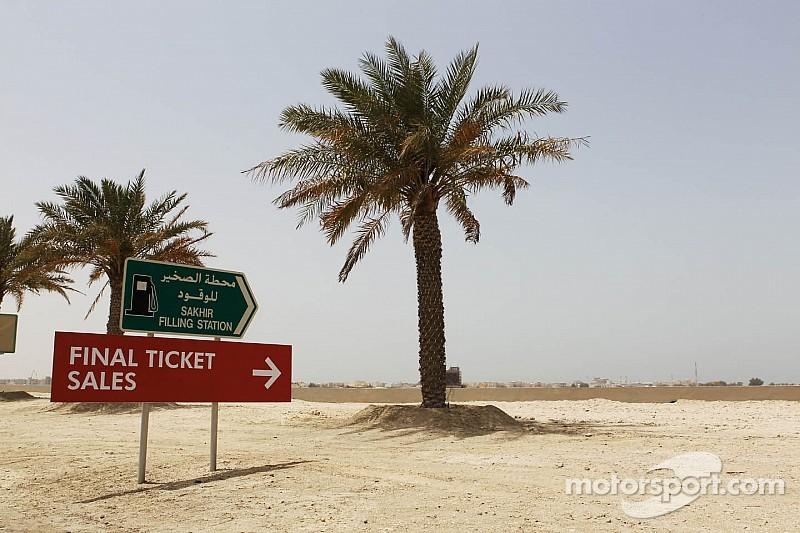 В Бахрейне песчаные бури