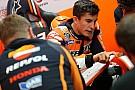 Маркес примет участие в Гран При Испании