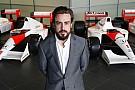 Видео: Алонсо за рулем McLaren MP4/4