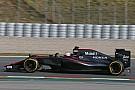 В McLaren устранили проблемы с управляемостью