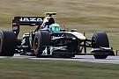 La Lotus tratta il motore Renault