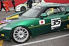 Debutto vincente per la Lotus Evora