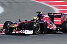 Toro Rosso ha venduto delle quote ad Aabar?