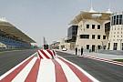 La FIA vergognosa sul ritorno del Gp del Bahrein