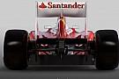 Ferrari F2012: il KERS resta in posizione protetta!