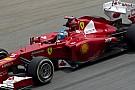 La Ferrari cambierà, ma non la sospensione pull rod