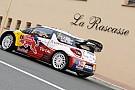 Il Rally di Montecarlo fissa le sue date per il 2013