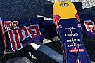 Quattro soffiaggi sull'ala anteriore della Red Bull