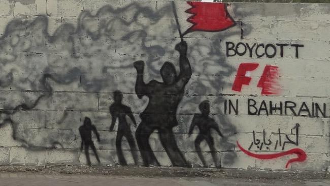 Si avvicina il Gp e in Bahrein ripartono i disordini
