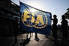 La FIA nega di aver autorizzato il test della Mercedes