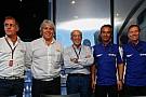 Annunciato l'accordo tra Yamaha e Forward Racing