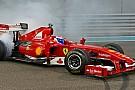 La Ferrari si esibisce in Norvegia con Genè