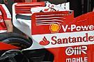 Ferrari modifica la paratia laterale dell'ala posteriore