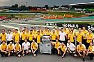 La Renault chiude l'era V8 con 60 vittorie!