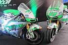 Ecco la livrea delle Honda RCV100R del Team Aspar