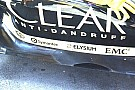 Lotus E22: aperta una presa per raffreddare