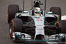 Hamilton si dice rilassato nonostante i problemi