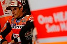 Test Jerez, Ore 13: Marquez secondo, Rossi ai box