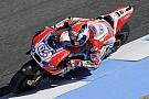 В Ducati рассчитывают на прогресс