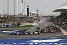 Финал чемпионатов GP2 и GP3 перенесут