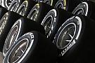 Объявлен тендер среди производителей шин для Ф1