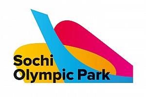 General Пресс-релиз Олимпийский парк обрёл новое лицо