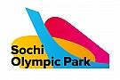 Олимпийский парк обрёл новое лицо