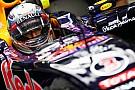 Red Bull a fait des compromis pour la course