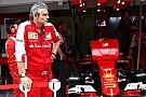 В Ferrari меняют стратегию