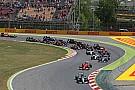 Власти Барселоны могут отказаться финансировать проведение Гран При