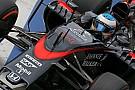 McLaren - Derrière le manque de puissance, la récupération d'énergie