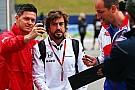 Alonso continua sendo piloto mais bem pago da F1; Massa é o 7º