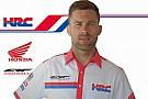 Moto Rally Raid Metge entra a far parte della squadra Honda HRC