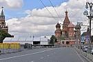 Prende forma il tracciato nel cuore di Mosca