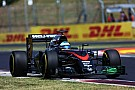 Hungarian GP: McLaren fails to get a good qualifying