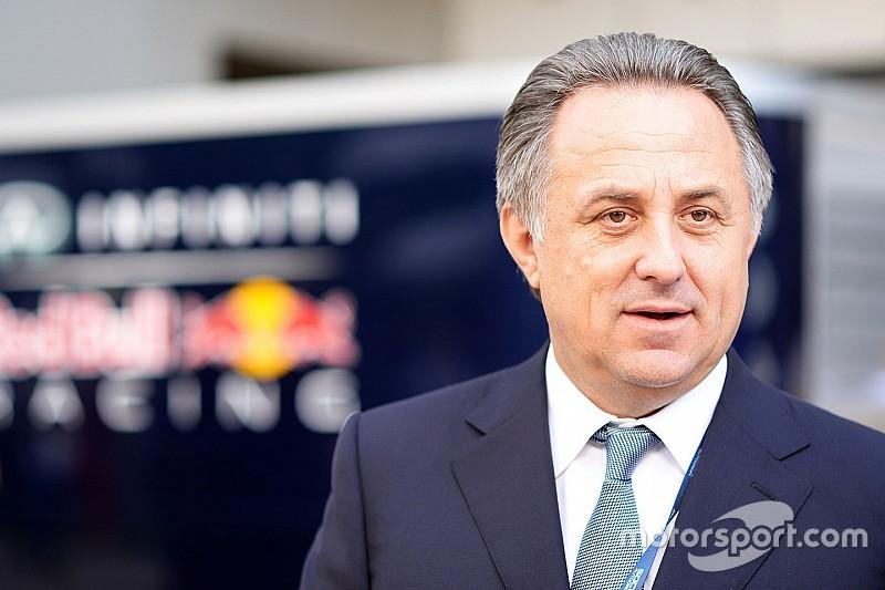 Представители РАФ отмечены министром спорта России