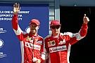 Vettel espera que los dos coches alcancen el podio