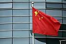 Motorsport.com与海亿赛车宣布中国合作计划
